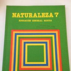 Libros de segunda mano: LIBRO ESCOLAR EGB. NATURALEZA 7. SANTILLANA.. Lote 166973705