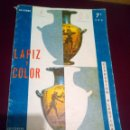 Libros de segunda mano: LAPIZ Y COLOR EXPRESION PLASTICA ALVAREZ MIÑON 7º EGB. Lote 167739630