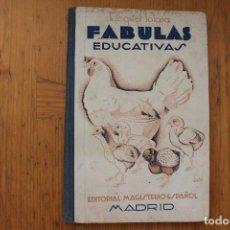 Libros de segunda mano: FABULAS EDUCATIVAS EZEQUIEL SOLANA EDITORIAL MAGISTERIO ESPAÑOL. Lote 168706120