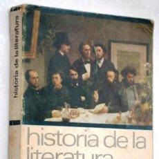 Libros de segunda mano: HISTORIA DE LA LITERATURA 6º BACHILLER POR JOSÉ GARCÍA LÓPEZ DE ED. TEIDE EN BARCELONA 1971. Lote 170242364