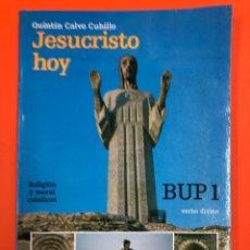 Libros de segunda mano: JESUCRISTO HOY - BUP 1 - QUINTIN CALVO CUBILLO - 3ª EDICION VERBO DIVINO 1985. Lote 171353975