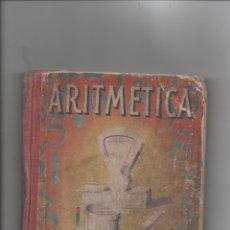 Libros de segunda mano: ARITMÉTICA. SEGUNDO GRADO.. Lote 171420797