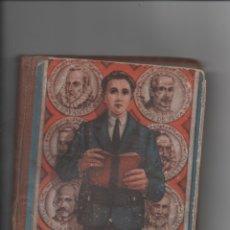 Libros de segunda mano: GRAMÁTICA. TERCER GRADO.. Lote 171421127