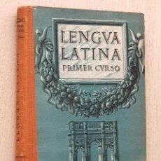 Libros de segunda mano: LENGUA LATINA. PRIMER CURSO. - EDELVIVES. Lote 171979647