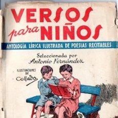 Libros de segunda mano: VERSOS PARA NIÑOS - ANTOLOGÍA RECITABLE (SALVATELLA, 19549. Lote 172109843