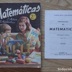 Libri di seconda mano: MATEMÁTICAS 2º SEGUNDO CURSO - EDITORIAL SM ARITMÉTICA Y GEOMETRÍA 1966 1967 MARCOS & MARTÍNEZ. Lote 172140628