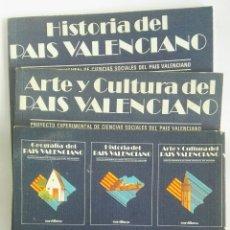 Libros de segunda mano: GEOGRAFÍA HISTORIA Y ARTE PAÍS VALENCIANO SANTILLANA 3 LIBROS EGB. Lote 172188034