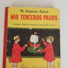 Libros de segunda mano: MIS TERCEROS PASOS* NUEVA ENCICLOPEDIA ESCOLAR DE HIJOS DE SANTIAGO RODRIGUEZ. Lote 173347544