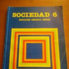 Libros de segunda mano: LIBRO EGB SOCIEDAD 6 SANTILLANA. Lote 176445687
