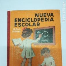 Libros de segunda mano: NUEVA ENCICLOPEDIA ESCOLAR. GRADO PRIMERO. BURGOS 1952.HIJOS DE SANTIAGO RODRÍGUEZ. Lote 176978784