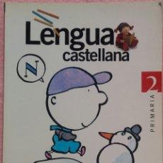Libros de segunda mano: 2º PRIMARIA, LENGUA CASTELLANA, ENTRE AMIGOS, SANTILLANA, 2001 /// LECTURAS MATEMÁTICAS CONOCIMIENTO. Lote 177287755