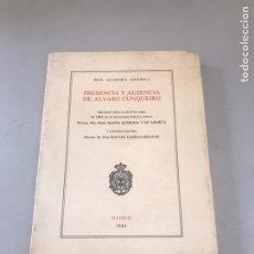 Libros de segunda mano: PRESENCIA Y AUSENCIA DE ALVARO CUNQUEIRO. Lote 178835113