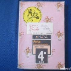 Libros de segunda mano: ANTOS LECTURAS Y COMENTARIOS 4º E.G.B. EQUIPO TROPOS - ANAYA 1988 APROBADO 1984. Lote 179233282