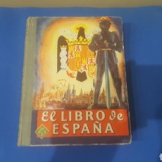 Livres d'occasion: EL LIBRO DE ESPAÑA EDICION 1957. Lote 182512050