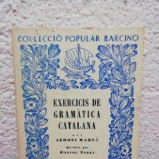 Libros de segunda mano: EXERCICIS DE GRAMÀTICA CATALANA. VOLUM II MORFOLOGIA. AÑO 1979. Lote 184430127