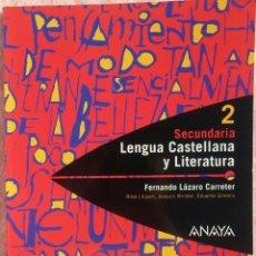Libros de segunda mano: 2º ESO, LENGUA CASTELLANA Y LITERATURA, ANAYA, 2004 /// MATEMÁTICAS FÍSICA BACHILLERATO BIOLOGÍA. Lote 184456261