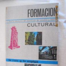 Libros de segunda mano: FORMACIÓN CULTURAL PARA OBTENCIÓN CERTIFICADO ESTUDIOS PRIMARIOS ED. SANTILLANA 1965. Lote 186007397