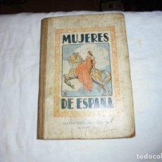 Libros de segunda mano: MUJERES DE ESPAÑA.MERCEDES SANZ BACHILLER.TEXTOS ESCOLARES AGUADO MADRID 1942.-3ª EDICION. Lote 187525168