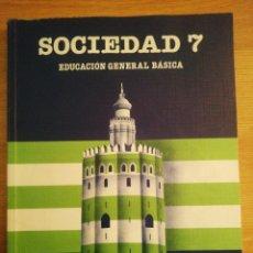 Libros de segunda mano: SOCIEDAD 7 EGB SANTILLANA. Lote 191264568