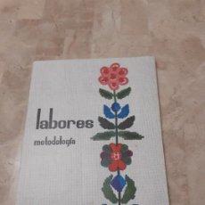 Libros de segunda mano: LIBRO DE LOS AÑOS 65 LABORES DE PRIMERO DE BACHILLER NIÑAS. Lote 191267986