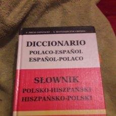 Libros de segunda mano: DICCIONARIO POLACO ESPAÑOL. Lote 191532406