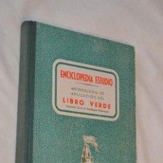 Libros de segunda mano: ORIGINAL / ENCICLOPEDIA LIBRO VERDE / LIBRO DEL MAESTRO / SEGUNDO CICLO - ¡ESTADO EXCELENTE! . Lote 191568325