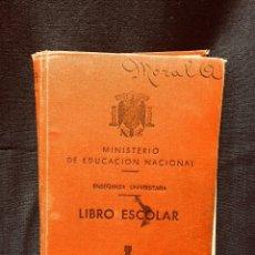 Libros de segunda mano: LIBRO ESCOLAR MINISTERIO DE EDUCACION NACIONAL ENSEÑANZA UNIVERSITARIADERECHO VALLADOLID 20X15CMS. Lote 191967642