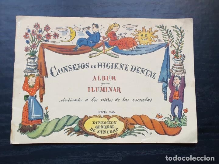 ALBUM PARA ILUMINAR. CONSEJOS DE HIGIENE DENTAL DE LA DIRECCIÓN GENERAL DE SANIDAD. (Libros de Segunda Mano - Libros de Texto )