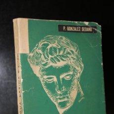 Libros de segunda mano: LENGUA LATINA. GRAMÁTICA.. Lote 194279848