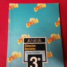 Libros de segunda mano: CIENCIAS SOCIALES 3 E.G.B. ANAYA. Lote 194863673