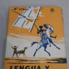 Libros de segunda mano: 1865 EDELVIVES 4 CURSO LENGUA Y LITERATURA. Lote 195065753