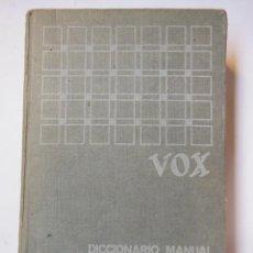 Libros de segunda mano: DICCIONARIO MANUAL GRIEGO-ESPAÑOL. PABÓN S. DE URBINA JOSÉ M. 1969. Lote 195166825