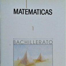 Libros de segunda mano: MATEMÁTICAS 1º BACHILLERATO - COMBINATORIA Y PROGRESIONES - ALHAMBRA. Lote 195340087