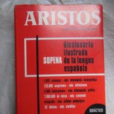 Libros de segunda mano: ARISTOS. DICCIONARIO ILUSTRADO DE LA LENGUA ESPAÑOLA. 1978. Lote 195376441