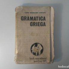 Libros de segunda mano: GRAMÁTICA GRIEGA BOSCH CASA EDITORIAL BARCELONA 1972 JAIME BERENGUER DEFECTUOSO. Lote 197144628