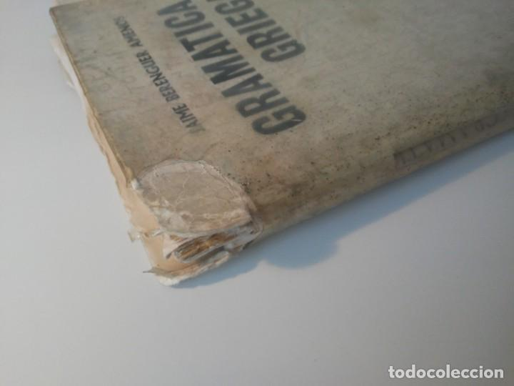 Libros de segunda mano: Gramática Griega bosch Casa Editorial Barcelona 1972 Jaime Berenguer Defectuoso - Foto 4 - 197144628