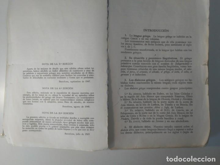 Libros de segunda mano: Gramática Griega bosch Casa Editorial Barcelona 1972 Jaime Berenguer Defectuoso - Foto 8 - 197144628