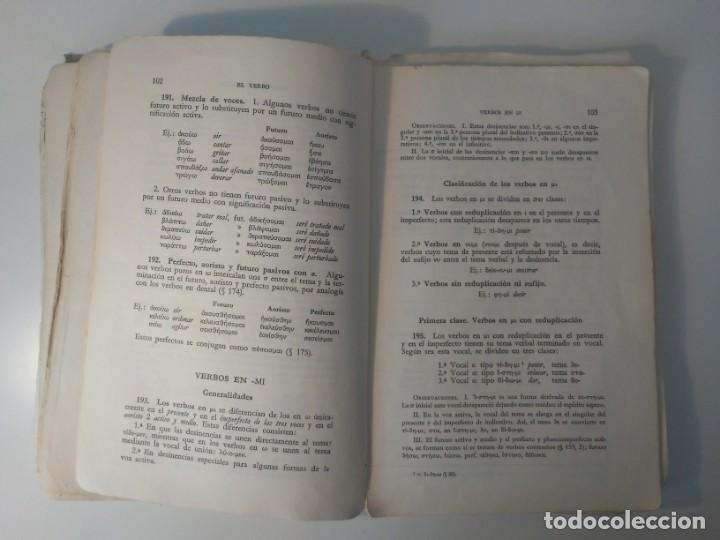 Libros de segunda mano: Gramática Griega bosch Casa Editorial Barcelona 1972 Jaime Berenguer Defectuoso - Foto 10 - 197144628