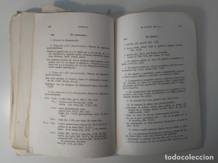 Libros de segunda mano: Gramática Griega bosch Casa Editorial Barcelona 1972 Jaime Berenguer Defectuoso - Foto 13 - 197144628
