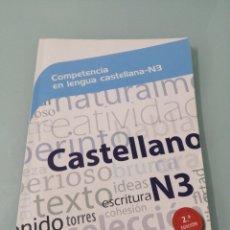 Libros de segunda mano: COMPETENCIA EN LENGUA CASTELLANA- N3. LAURA ARROYO MARTÍNEZ. 2015. IDEASPROPIAS.. Lote 197191372