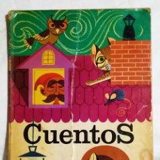 Libros de segunda mano: LIBRO TEXTO CUENTOS EDITORIAL SM - AÑO 1976. Lote 199037458