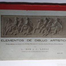 Libri di seconda mano: ELEMENTOS DE DIBUJO ARTÍSTICO .1932 L. BRU Y C. LÓPEZ... ESCUELA ENSEÑANZA DIBUJO. Lote 200053188