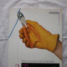Libros de segunda mano: TECNOLOGIA INFORMATICA 2º ESO. Lote 202328241