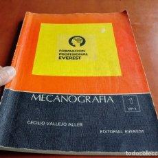 Libros de segunda mano: MÉTODO MECANOGRAFÍA FORMACIÓN PROFESIONAL EVEREST. FP-1. CECILIO VALLEJO ALLER 1977. Lote 202991960