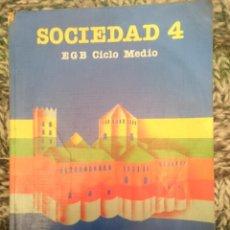 Libros de segunda mano: LIBRO EGB SOCIEDAD 4 - EDITORIAL SANTILLANA. Lote 206891758