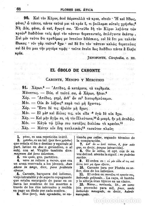 Libros de segunda mano: FLORES DEL ATICA O PAGINAS ESCOGIDAS DE LA LITERATURA GRIEGA. ARISTOTELES. JENOFONTE. ESOPO. - Foto 3 - 206979788