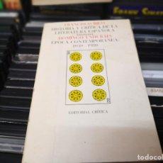 Libros de segunda mano: FRANCISCO RICO - HISTORIA Y CRÍTICA DE LA LITERATURA ESPAÑOLA - 8. Lote 207074891