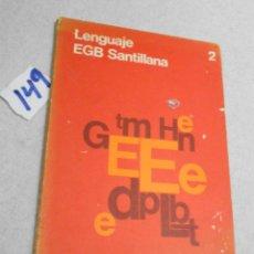 Libros de segunda mano: ANTIGUO LIBRO DE TEXTO - LENGUAJE 2. Lote 207237112