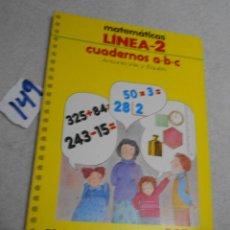 Libros de segunda mano: ANTIGUO LIBRO DE TEXTO - MATEMATICAS EGB. Lote 207238408