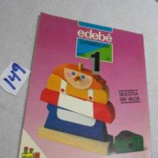 Libros de segunda mano: ANTIGUO LIBRO DE TEXTO - EXPERIENCIAS 1º EGB. Lote 207238443